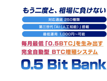 0.5Bit Bank hero_pc.png