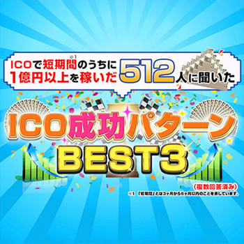 ico-success1040.jpg